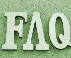 漢方周期療法のQ&A