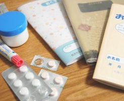 現代医学から見たアトピー性皮膚炎