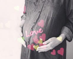 妊娠40週間の胎児の変化