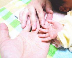 夫婦で障害乗り越え1年半で待望の赤ちゃんと対面