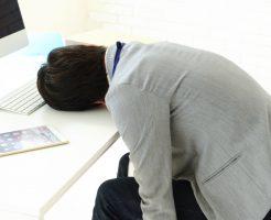 全般性不安障害(GAD)の症状と特徴