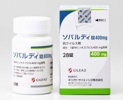 C型肝炎の治療方法