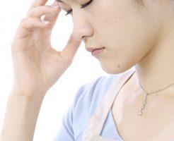 月経前症候群(PMS)の原因