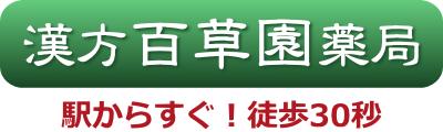 PIR-06 アーロンチェア 棚板6枚付【お客様組立】【送料無料】 弘益 天然木PIRフリーラック 弘益(シンプルライフ)