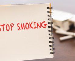 禁煙成功の決め手
