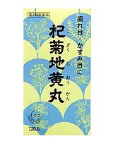 杞菊地黄丸(こぎくじおうがん)