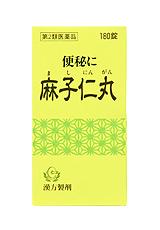 麻子仁丸(ましにんがん)