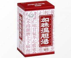 加味温胆湯(かみうんたんとう)