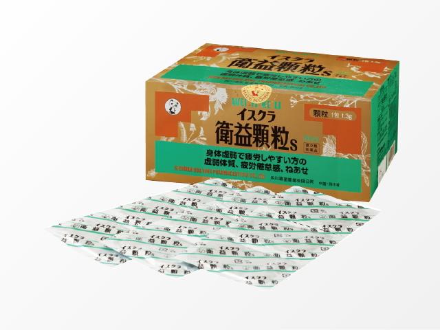 衛益顆粒(えいえきかりゅう)