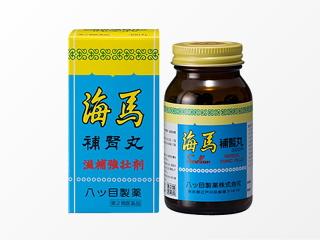 海馬補腎丸(かいまほじんがん)