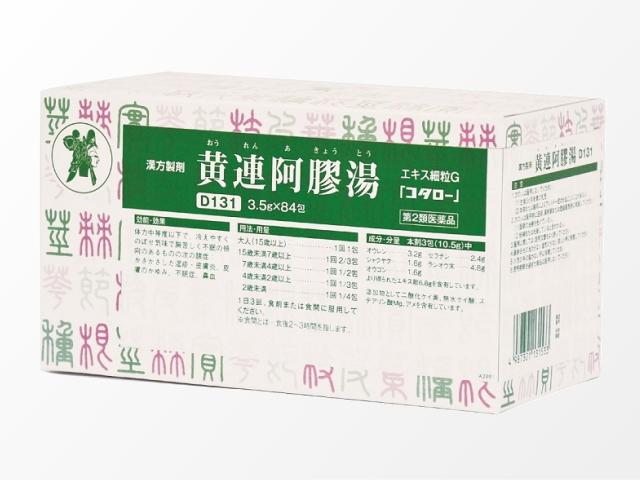 黄連阿膠湯(おうれんあきょうとう)